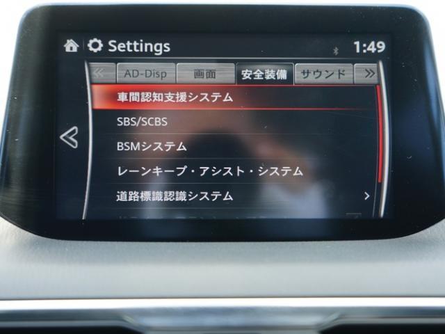 15XD プロアクティブ 衝突被害軽減システム アダプティブクルーズコントロール オートマチックハイビーム オートライト LEDヘッドランプ ETC Bluetooth(9枚目)