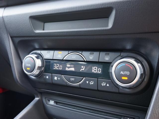 15XD プロアクティブ 衝突被害軽減システム アダプティブクルーズコントロール オートマチックハイビーム オートライト LEDヘッドランプ ETC Bluetooth(10枚目)