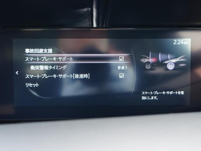 XD Lパッケージ 衝突被害軽減システム アダプティブクルーズコントロール 全周囲カメラ オートマチックハイビーム 革シート 電動シート シートヒーター バックカメラ オートライト LEDヘッドランプ Bluetooth(9枚目)