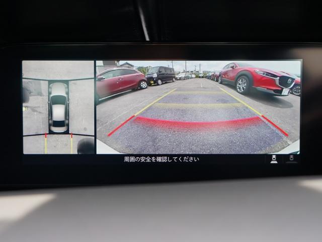 XD Lパッケージ 衝突被害軽減システム アダプティブクルーズコントロール 全周囲カメラ オートマチックハイビーム 革シート 電動シート シートヒーター バックカメラ オートライト LEDヘッドランプ Bluetooth(8枚目)