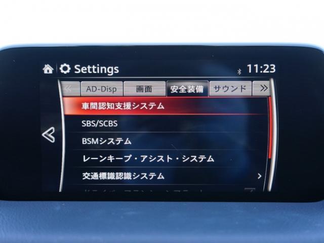 XD Lパッケージ 衝突被害軽減システム アダプティブクルーズコントロール 全周囲カメラ オートマチックハイビーム 4WD 3列シート 革シート 電動シート シートヒーター バックカメラ オートライト LEDヘッドランプ(10枚目)
