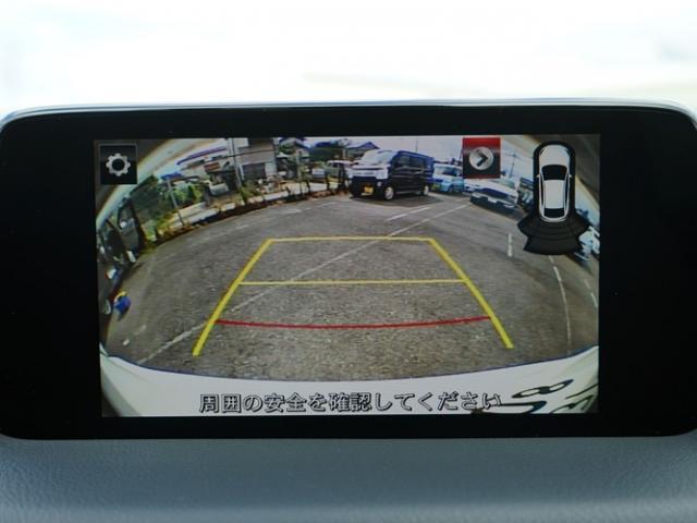 XD プロアクティブ 衝突被害軽減システム アダプティブクルーズコントロール オートマチックハイビーム 4WD 電動シート シートヒーター バックカメラ オートライト LEDヘッドランプ ETC Bluetooth(8枚目)