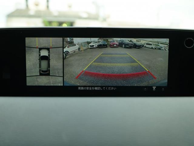 ベースグレード 衝突被害軽減システム アダプティブクルーズコントロール 全周囲カメラ オートマチックハイビーム 電動シート シートヒーター バックカメラ オートライト LEDヘッドランプ ETC Bluetooth(8枚目)