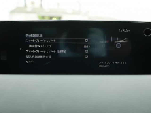 ベースグレード 衝突被害軽減システム アダプティブクルーズコントロール 全周囲カメラ オートマチックハイビーム 電動シート シートヒーター バックカメラ オートライト LEDヘッドランプ ETC Bluetooth(9枚目)