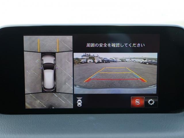 XD Lパッケージ 衝突被害軽減システム アダプティブクルーズコントロール 全周囲カメラ オートマチックハイビーム 3列シート 革シート 電動シート シートヒーター バックカメラ オートライト LEDヘッドランプ(8枚目)