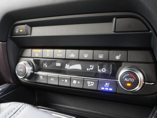 XD Lパッケージ 衝突被害軽減システム アダプティブクルーズコントロール 全周囲カメラ オートマチックハイビーム 3列シート 革シート 電動シート シートヒーター バックカメラ オートライト LEDヘッドランプ(10枚目)