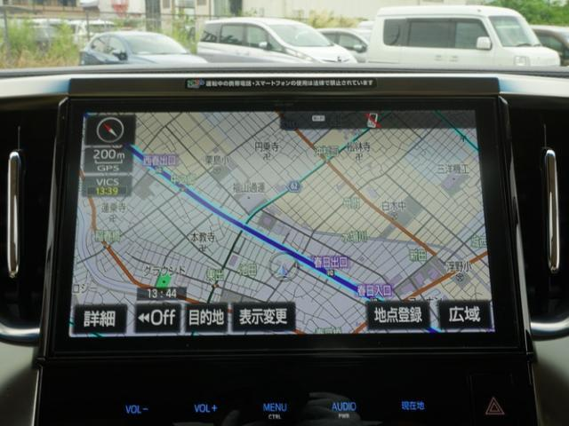 2.5G 衝突被害軽減システム アダプティブクルーズコントロール サンルーフ 3列シート 電動シート 両側電動スライド バックカメラ オートライト LEDヘッドランプ ETC2.0 Bluetooth(7枚目)
