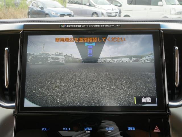 2.5G 衝突被害軽減システム アダプティブクルーズコントロール サンルーフ 3列シート 電動シート 両側電動スライド バックカメラ オートライト LEDヘッドランプ ETC2.0 Bluetooth(8枚目)