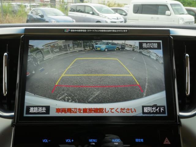 2.5G 衝突被害軽減システム アダプティブクルーズコントロール サンルーフ 3列シート 電動シート 両側電動スライド バックカメラ オートライト LEDヘッドランプ ETC2.0 Bluetooth(9枚目)