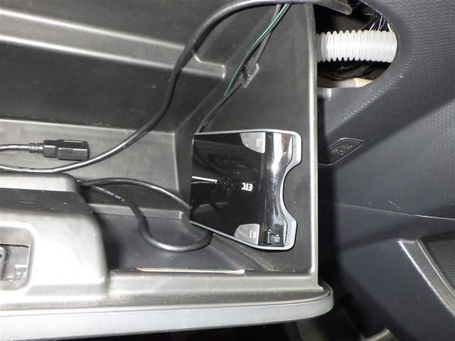 S フルセグ メモリーナビ DVD再生 バックカメラ ETC 盗難防止装置 HIDヘッドライト スマートキー(10枚目)