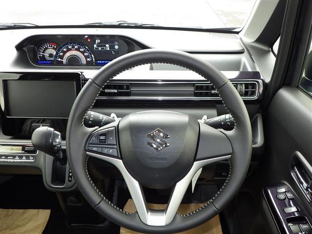 ハイブリッドX 届出済未使用車 横滑り防止機能 衝突被害軽減システム 盗難防止装置 LEDヘッドランプ スマートキー フルエアロ アイドリングストップ(4枚目)