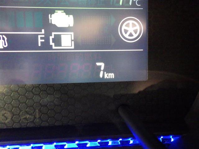 ハイブリッドX 届出済未使用車 横滑り防止機能 衝突被害軽減システム 盗難防止装置 LEDヘッドランプ スマートキー フルエアロ アイドリングストップ(6枚目)