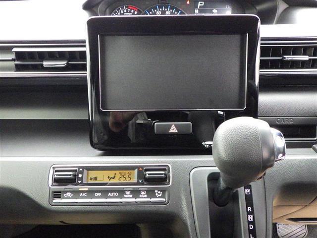 ハイブリッドX 届出済未使用車 横滑り防止機能 衝突被害軽減システム 盗難防止装置 LEDヘッドランプ スマートキー フルエアロ アイドリングストップ(7枚目)