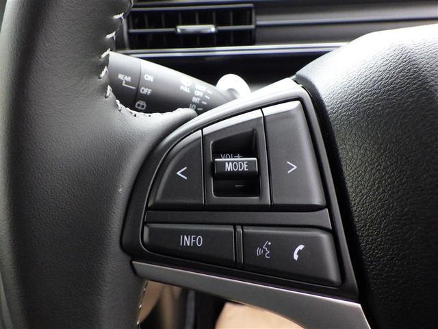 ハイブリッドX 届出済未使用車 横滑り防止機能 衝突被害軽減システム 盗難防止装置 LEDヘッドランプ スマートキー フルエアロ アイドリングストップ(10枚目)