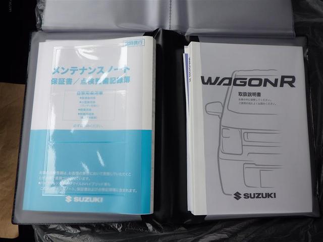 ハイブリッドX 届出済未使用車 横滑り防止機能 衝突被害軽減システム 盗難防止装置 LEDヘッドランプ スマートキー フルエアロ アイドリングストップ(17枚目)