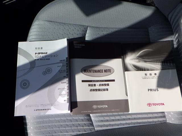 Sセーフティプラス ワンセグ 横滑り防止機能 衝突被害軽減システム メモリーナビ ミュージックプレイヤー接続可 バックカメラ ETC 盗難防止装置 LEDヘッドランプ スマートキー(18枚目)