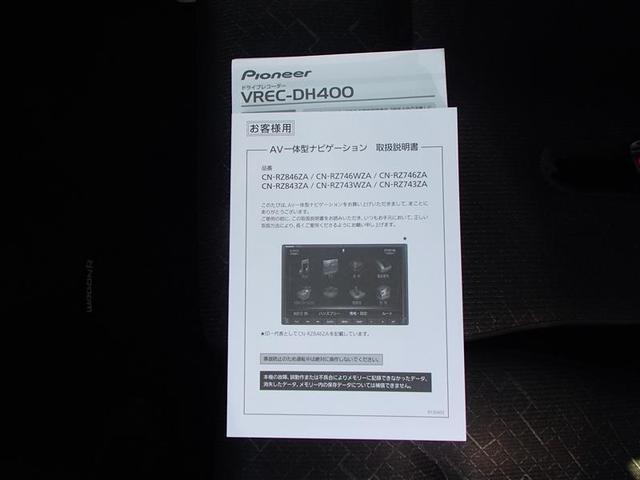 ハイブリッドFX リミテッド フルセグ 横滑り防止機能 衝突被害軽減システム メモリーナビ DVD再生 ETC ドラレコ 盗難防止装置 スマートキー アイドリングストップ(18枚目)