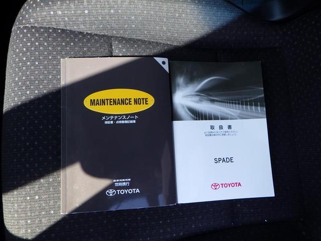 F ジャック フルセグ 横滑り防止機能 メモリーナビ DVD再生 ミュージックプレイヤー接続可 バックカメラ ETC 電動スライドドア HIDヘッドライト(18枚目)