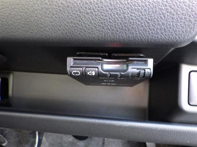 ハイウェイスター X フルセグ 横滑り防止機能 衝突被害軽減システム メモリーナビ DVD再生 ミュージックプレイヤー接続可 バックカメラ ETC 盗難防止装置 HIDヘッドライト スマートキー アイドリングストップ(14枚目)
