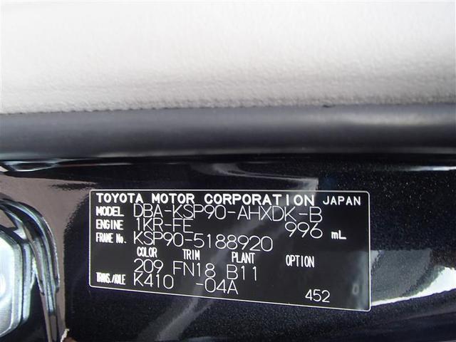 B Sエディション ワンセグ メモリーナビ ミュージックプレイヤー接続可 ETC 盗難防止装置(7枚目)