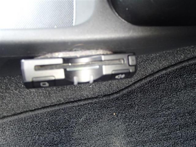 B Sエディション ワンセグ メモリーナビ ミュージックプレイヤー接続可 ETC 盗難防止装置(14枚目)