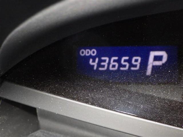 アエラス プレミアムエディション 両側パワースライドドア HDDナビ DVD フルセグ バックガイドモニター クリアランスソナー パワーシート 純正AW クルーズコントロール 純正11型後席ディスプレイ(8枚目)