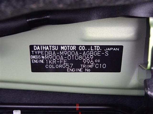 G S フルセグ 横滑り防止機能 衝突被害軽減システム メモリーナビ DVD再生 バックカメラ ETC 両側電動スライド 盗難防止装置 LEDヘッドランプ スマートキー アイドリングストップ(7枚目)