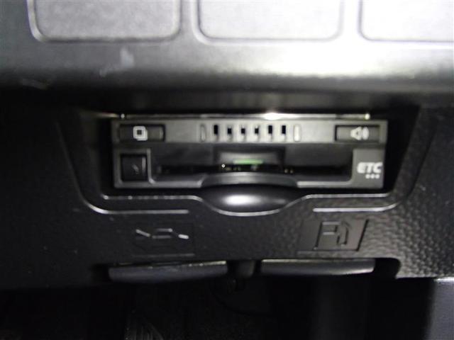 G S フルセグ 横滑り防止機能 衝突被害軽減システム メモリーナビ DVD再生 バックカメラ ETC 両側電動スライド 盗難防止装置 LEDヘッドランプ スマートキー アイドリングストップ(14枚目)