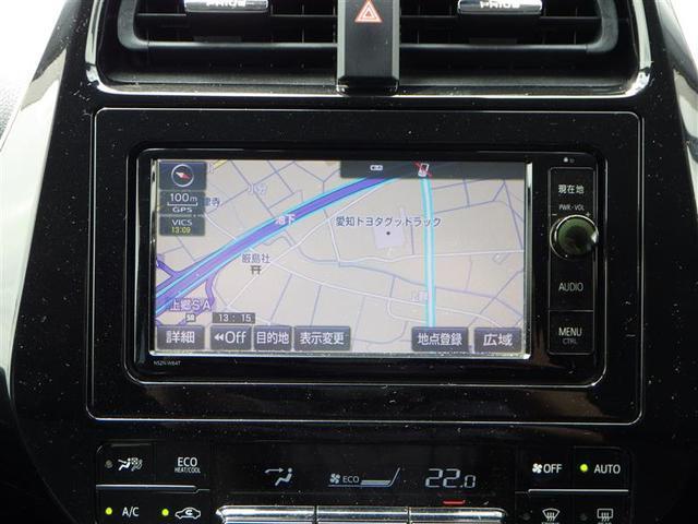 S フルセグ 横滑り防止機能 衝突被害軽減システム メモリーナビ DVD再生 ミュージックプレイヤー接続可 バックカメラ ETC 盗難防止装置 LEDヘッドランプ スマートキー(13枚目)