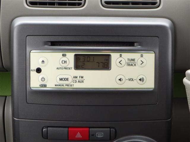 X ミュージックプレイヤー接続可 ETC 盗難防止装置 スマートキー アイドリングストップ(12枚目)
