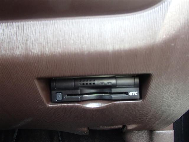 X Lパッケージ フルセグ 横滑り防止機能 メモリーナビ DVD再生 ミュージックプレイヤー接続可 ETC 盗難防止装置 HIDヘッドライト スマートキー アイドリングストップ(14枚目)