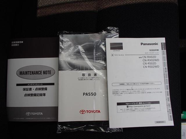 X Lパッケージ フルセグ 横滑り防止機能 メモリーナビ DVD再生 ミュージックプレイヤー接続可 ETC 盗難防止装置 HIDヘッドライト スマートキー アイドリングストップ(18枚目)