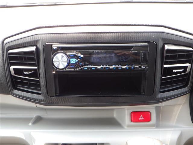 X SAIII 横滑り防止機能 衝突被害軽減システム ミュージックプレイヤー接続可 LEDヘッドランプ アイドリングストップ(14枚目)