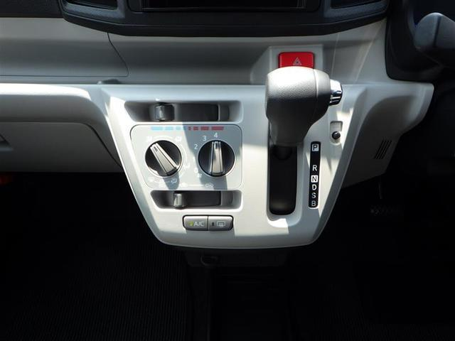 X SAIII 横滑り防止機能 衝突被害軽減システム ミュージックプレイヤー接続可 LEDヘッドランプ アイドリングストップ(15枚目)