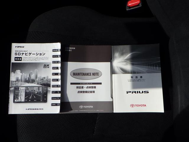 S フルセグ 横滑り防止機能 メモリーナビ DVD再生 ミュージックプレイヤー接続可 バックカメラ ETC 盗難防止装置 HIDヘッドライト スマートキー(18枚目)