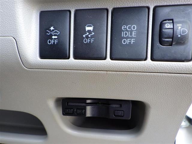 X SAII ワンセグ 横滑り防止機能 衝突被害軽減システム メモリーナビ バックカメラ ETC 盗難防止装置 スマートキー アイドリングストップ(17枚目)