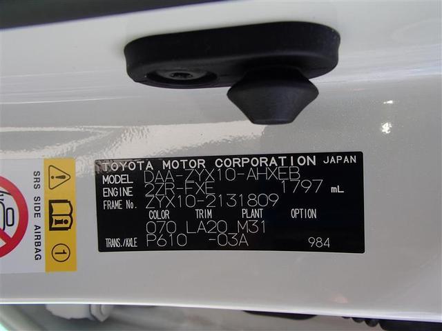 G 横滑り防止機能 衝突被害軽減システム ミュージックプレイヤー接続可 ETC 盗難防止装置 LEDヘッドランプ スマートキー(7枚目)