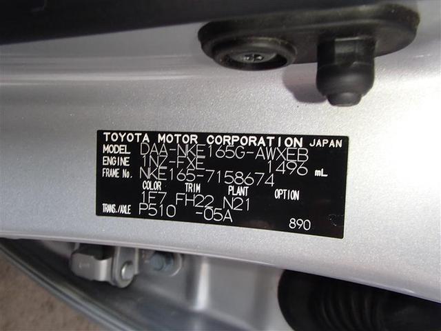 ハイブリッドG フルセグ 横滑り防止機能 衝突被害軽減システム メモリーナビ DVD再生 バックカメラ ETC 盗難防止装置 LEDヘッドランプ スマートキー(7枚目)