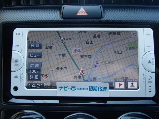 トヨタ カローラアクシオ 1.5X  メモリーナビ ワンセグテレビ キーレス