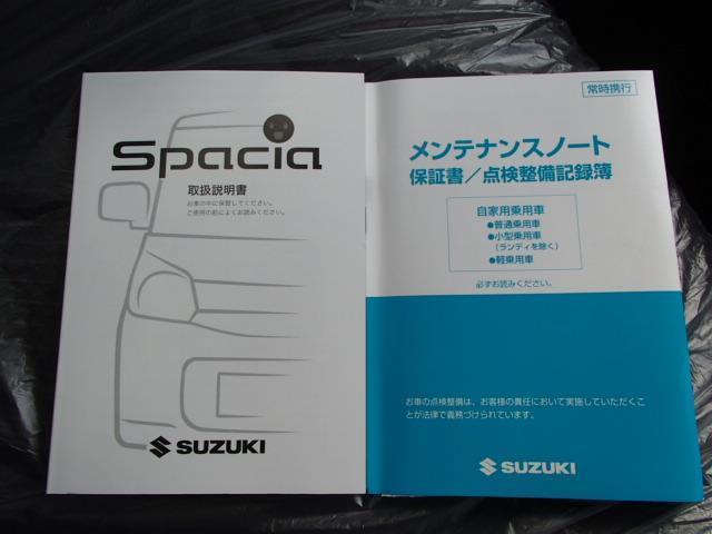 スズキ スペーシアカスタムZ ベースグレード 届出済未使用車 オーディオレス カスタムZ