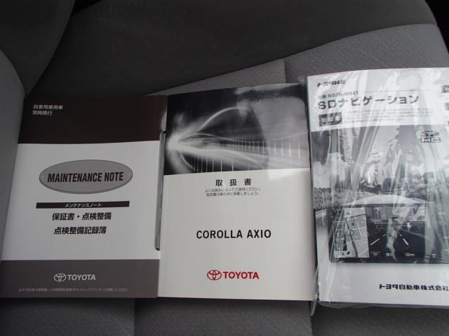 トヨタ カローラアクシオ ハイブリッド メモリーナビ トヨタセーフティーセンスC