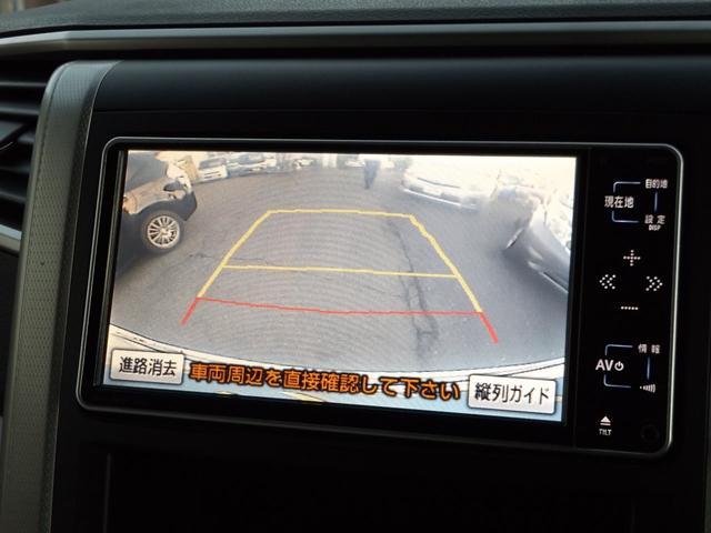 トヨタ アルファード 240X HDDナビ ワンセグTV バックカメラ ETC