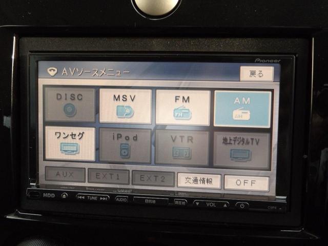 C HDDナビTV DVD再生 ETC キーレス(20枚目)