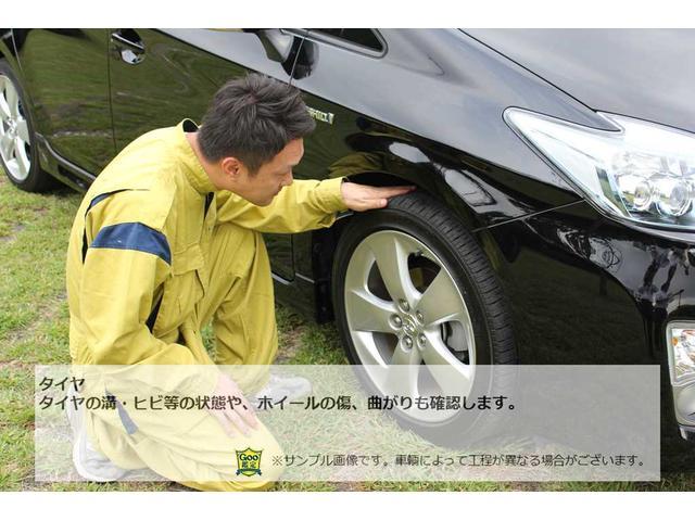 """タイヤの溝・ヒビ等の状態や、ホイールの傷、曲がりも確認します。"""""""