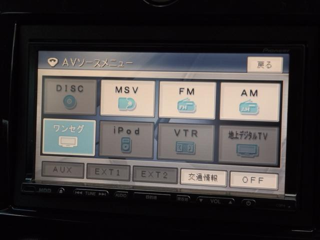 C 純正HDDナビ ワンセグTV DVD ETC フォグランプ 社外アルミホイール スマートキー(19枚目)