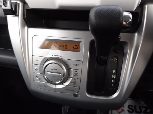 Xターボ メモリーナビ フルセグTV バックカメラ ETC 運転席シートヒーター レーダーブレーキサポート アイドリングストップ 純正アルミホイール(20枚目)