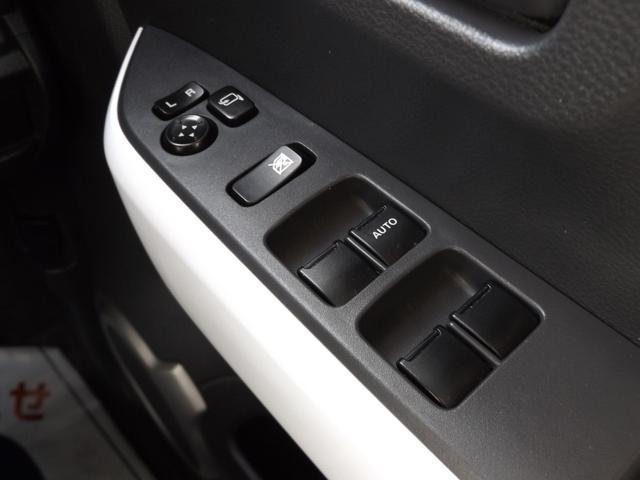 Xターボ メモリーナビ フルセグTV バックカメラ ETC 運転席シートヒーター レーダーブレーキサポート アイドリングストップ 純正アルミホイール(25枚目)