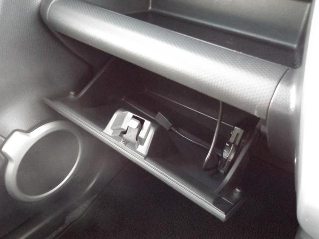 Xターボ メモリーナビ フルセグTV バックカメラ ETC 運転席シートヒーター レーダーブレーキサポート アイドリングストップ 純正アルミホイール(26枚目)