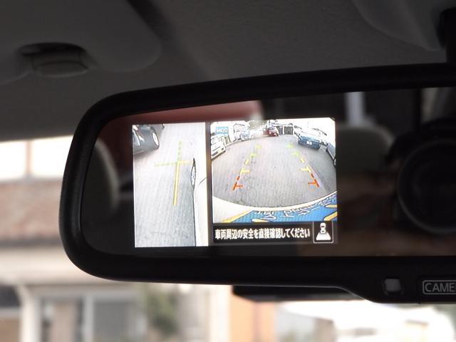 X 9インチ純正メモリーナビ フルセグTV 全方位カメラ ETC ドライブレコーダー 2トーンカラー 衝突被害軽減ブレーキ 左側電動スライドドア オートライト(20枚目)