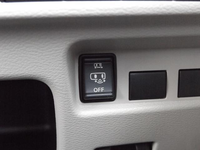 X 9インチ純正メモリーナビ フルセグTV 全方位カメラ ETC ドライブレコーダー 2トーンカラー 衝突被害軽減ブレーキ 左側電動スライドドア オートライト(24枚目)
